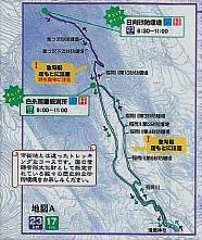 稲荷川流域を巡るウォーキングコースが設置され、文化財砂防施設も図示されている。