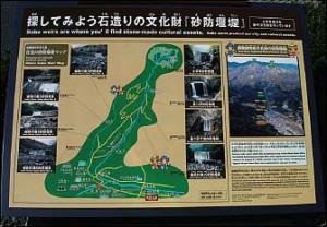 東武日光駅前に稲荷川の登録有形文化財砂防施設の案内板が設置されている。