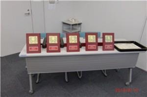 優秀論文発表者への受賞楯(当機構支援)