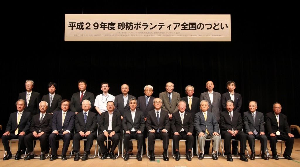 平成29年度 功労者表彰授与式記念撮影(H29.6.1)