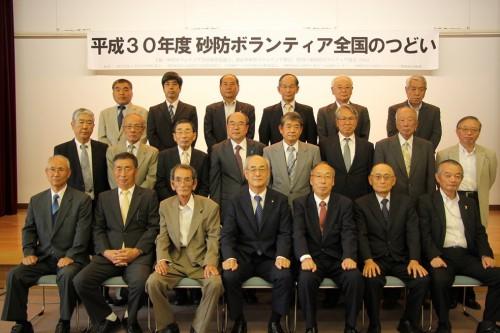平成30年度 功労者表彰授与式記念撮影(H30.6.6)
